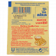 Alsa : sucre vanillé : Traditionnel : 5 sachets