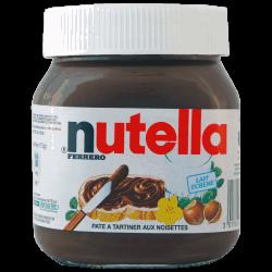 http://www.mondizen.com/775-920-large/ferrero-nutella-pate-a-tartiner-pot-de-400g-.png